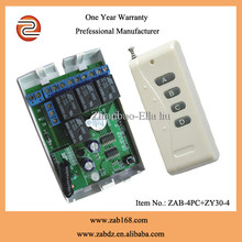 1000m medium power wireless remote control motor switch , 12v DC wireless transmitter and receiver(ZAB-4PC + ZY30-4)