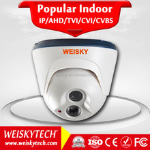 Weisky 1080P Audio POE CE RoHS Dome IP CCTV Security Camera