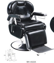 2016 hot sale barber chair/salon mother and child chair beauty salon equipment