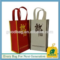 silk screen non woven plastic ice bag for wine bottle