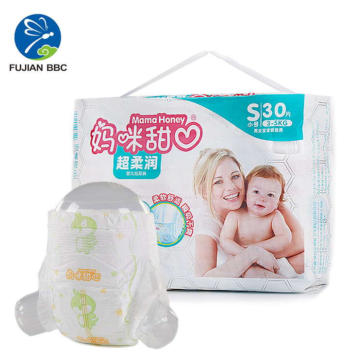 Wholesale Disposable Diaper Pants Baby Diapers Baby Nappy OEM Manufacturer in China