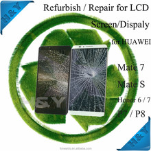 For Samsung S4/S5 mobile broken LCD repair/recycle,Refurbish/Recycle cracked LCD and touch screen for Samsung S4/S5