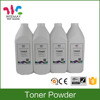 Powder compatible for BROTHER 2030/2040/2070 Black toner powder