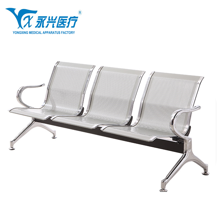 Alibaba Cheap Price YONGXING D06-3 Medical 3 Seats Public Office Waiting Chair