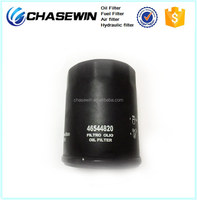 46544820 Oil Filter For Autos Engine Used In Lubrication System