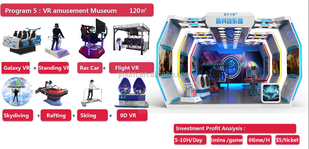 4DOF electric 9D VR racing simulator with car racing games free download