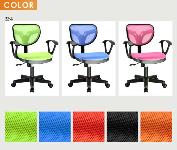 S07 heated comfortable Cute office Chair