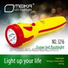 China supplier plastic led rechargeable torch light