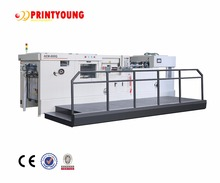 AEM-800Q Fully automatic die cutting machine with waste stripping