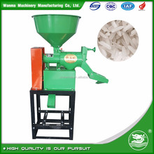 WANMA0754 Home Use Rice Husk Hammer Mill Machine