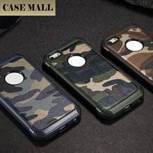 Camouflage Hard 2 in 1 Case For IPhone 6s, CaseMall luxury Leather Back Cover for iPhone 6s, for iPhone 6s Cases