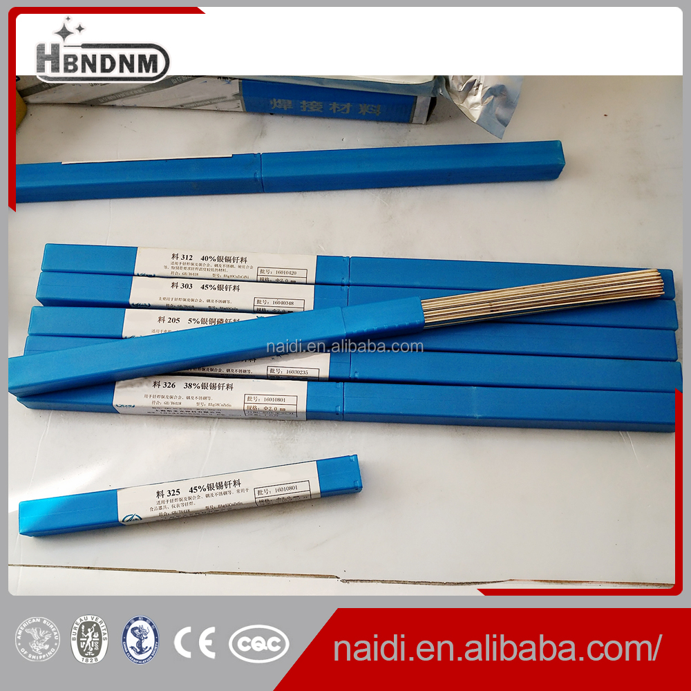 best quality 45% silver cadium brazing alloy AWS BAg-1 solder rod wire 4mm for copper