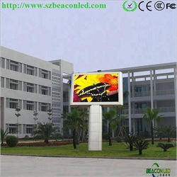 China hd outdoor LED display screen hot photos