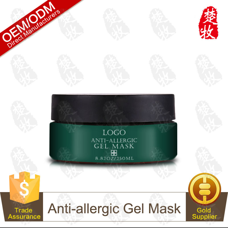 Factory Supply After Sun Anti-allergic Gel Facial Mask 250ml Treatment for Damaged and Sun Burned Skin,Private Label