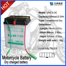 rechargeable battery manufacturer Dry Charge SEALED MAINTENCE FREE Motorcycle Battery (12v2.5ah)