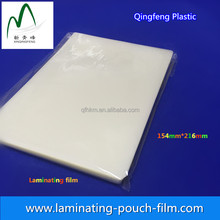 Stretch Film xxl price of Letter Size Paper