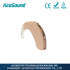 AcoSound Acomate 410 BTE-Plus Most Powerful Digital hearing aids