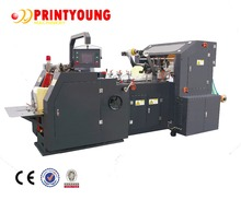WFD-400 Fully automatic brown paper bag making machine