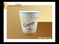 240ml disposable hot coffee paper cups