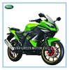 moto cross zongshen 300cc 250cc water cooled engine