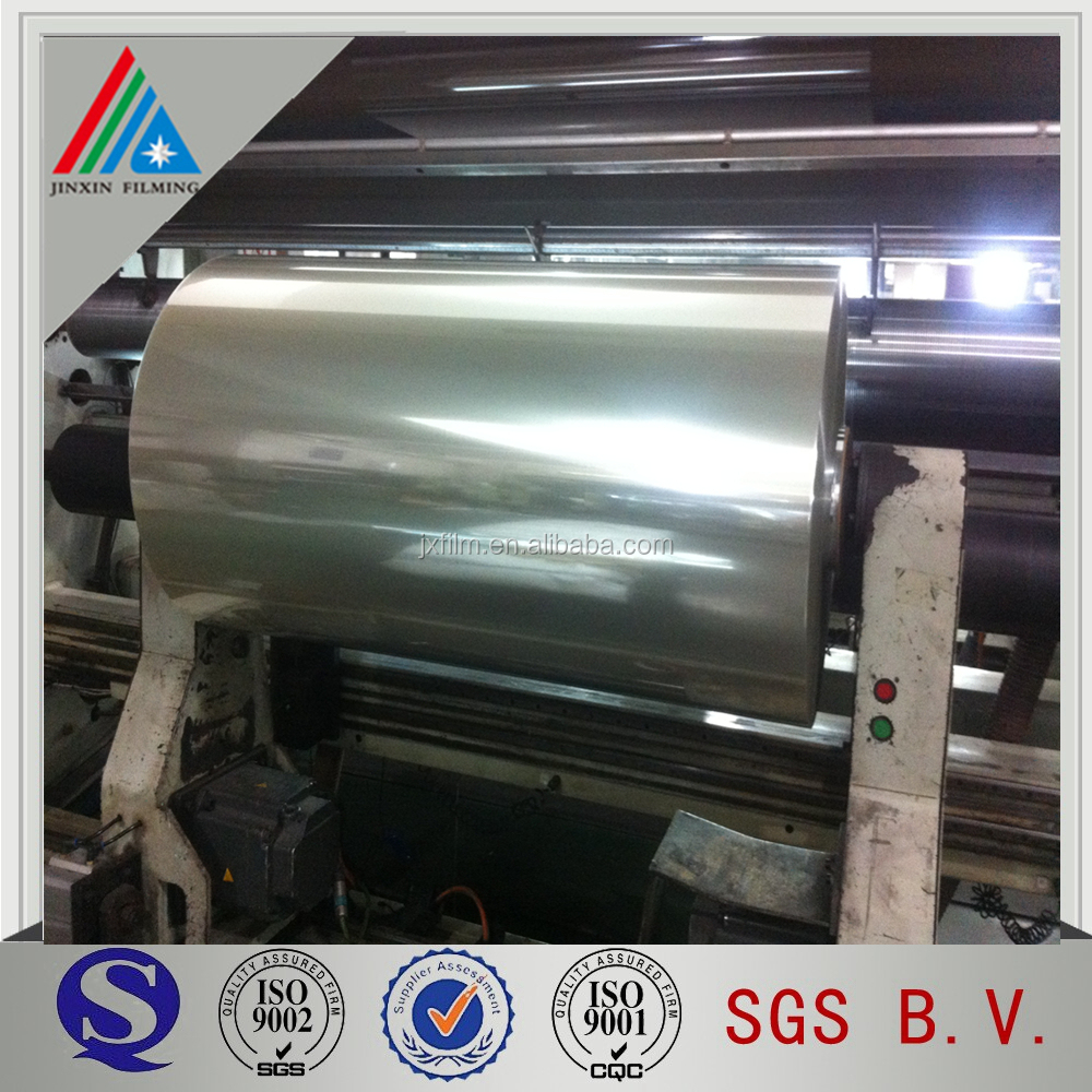 chemically treated pet polyester film pet film coated with pvdc