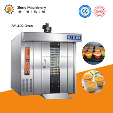Factory price Electric Rotary Oven for Cake Baking