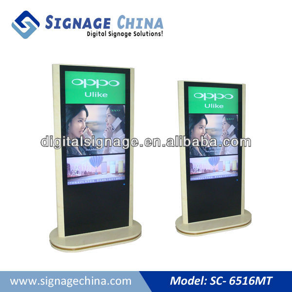 SC-6516 Marble Texyure tv with media player Digital Signage LCD Advertising Player