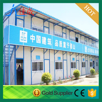 low cost prefabricated steel frame house used as shop/office/residential building