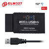 2016 Auto Scan Tool ELM327 WIFI WIFI327 Supports Android / IOS USB OBD2 EOBD Car Code Reader