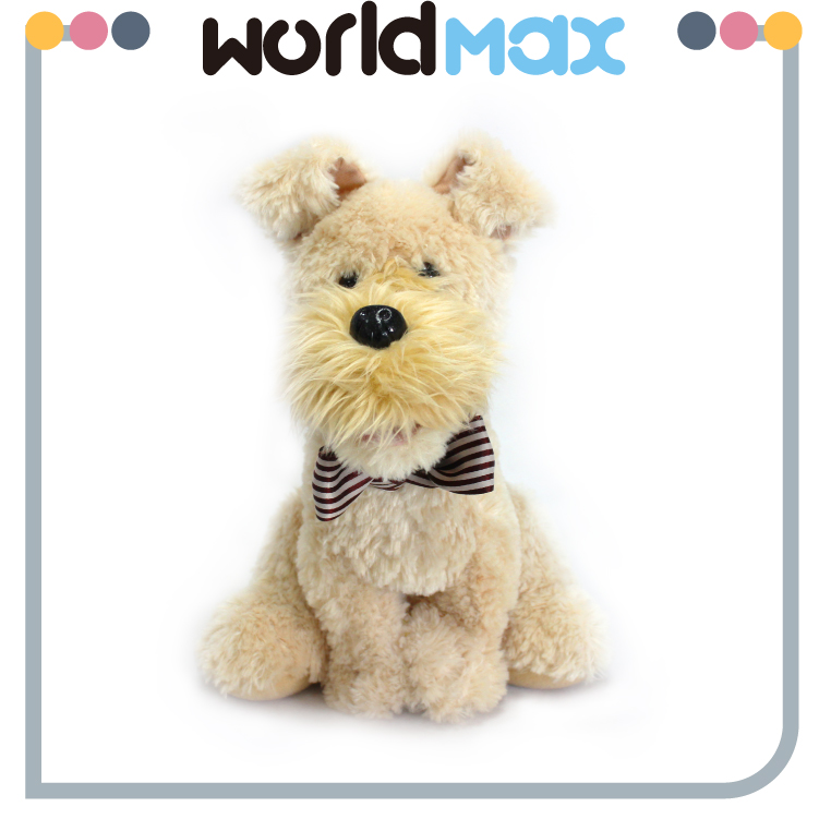 Electronic Musical Plush Stuffed Soft Singing & Dancing Dog Toys