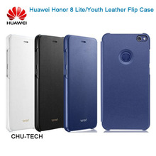 2017 New Original Official Huawei Honor 8 Lite/Youth Leather Flip Case Premium PU Cover Protective Case For Huawei Honor 8 Lite