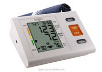 Pangao medical supplies digital blood pressure apparatus