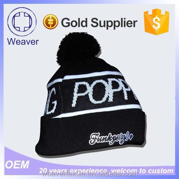 Top Selling Products Cheap Wholesale Knit Men's Wool Custom Beanie Hat with Top Ball
