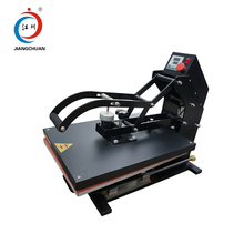 Factory directly supply Lowest price used printing press machines for sale JC-5C