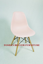Replica PINK E@mes DSW Side Chair Charles DSW side chair, Modern Plastic Dinning Chair, wood leg dining chairHBRFC3019