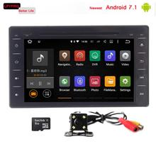 1 din C600 android 7.1 car audio radio player with gps navi for toyota hilux 2015-2017 2G RAM quad core cheap price brand LPYFRG