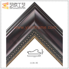 Magic Mirror Photo Frame Molding Sample Free Online Photo Frames