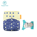 happy flute bamboo cotton organic baby diapers nappies cloth diapers aio