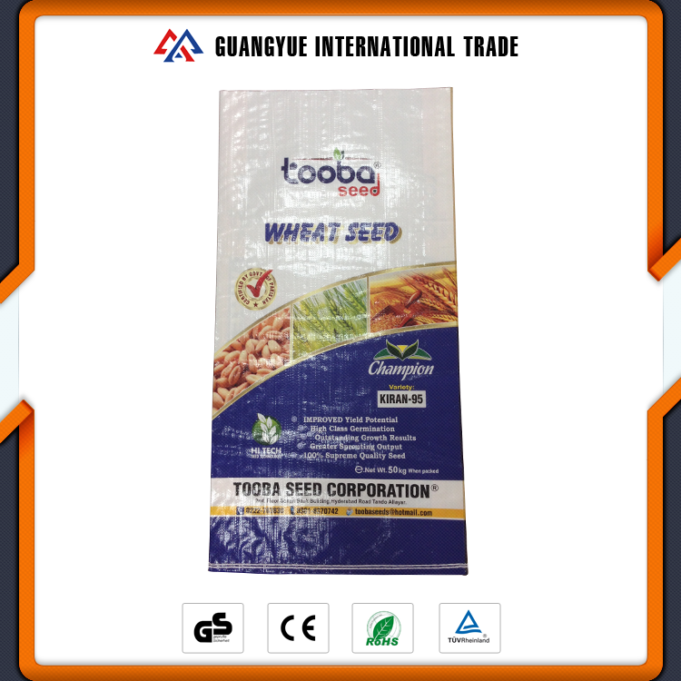 Guangyue 2017 Hot New Products Durable PP Wheat Seed Woven Sack / Packaging Bags