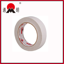 Low price of non substrate double sided tape for wholesales