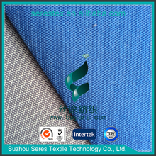 printing 600d oxford fabric,imataited linen oxford fabric,420d oxford fabric fire retardant