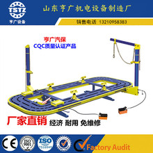 auto frame machine / body pulling machine / auto body frame machine