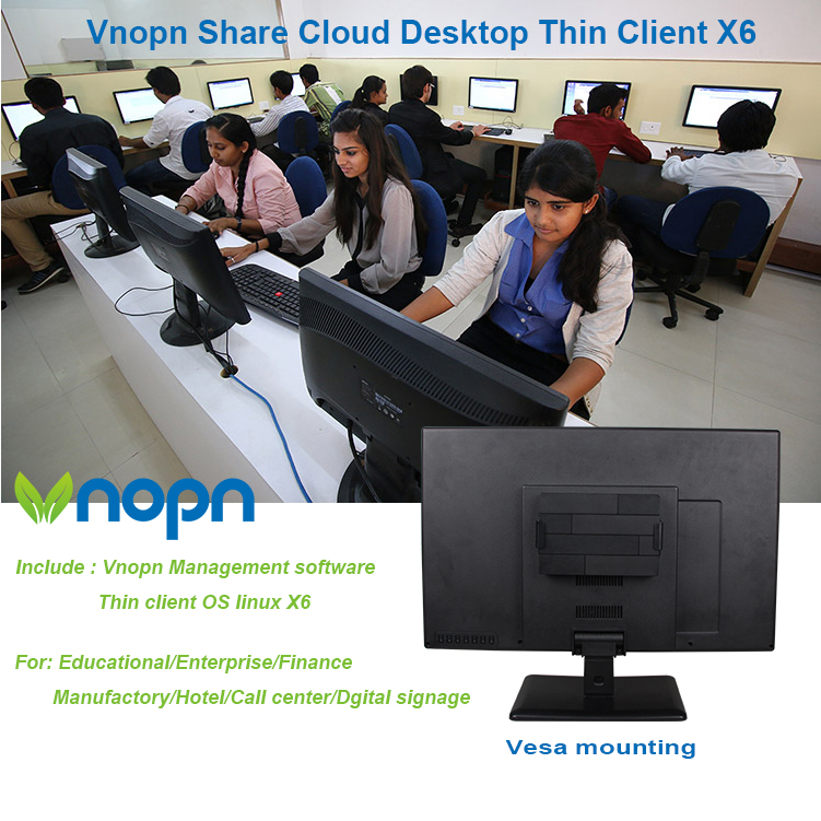 Virtual desktop zero client s100 for computer lab solution with 45 user pc terminals