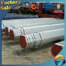 ASTM A53 / BS1387 / EN39 standard Hebei carbon steel pipe company for construction