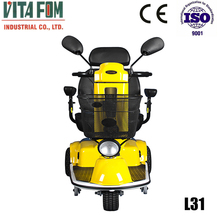 450W 24V 3 Wheel Electric Mobility Scooter / Electric Motorcycle with CE
