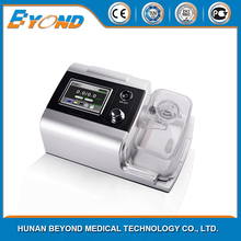 portable hospital medical automatic bipap machine