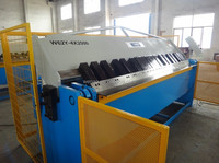 sheet metal cutting and bending machine| hydraulic hand brake| machine for bend iron