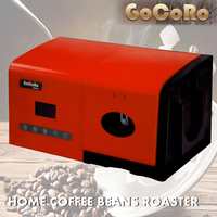 electric home usage coffee bean roaster Taiwan new design CE RoHS certification