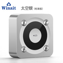 Winait Anti scraping wireless speaker A9 Support IOS Android systems