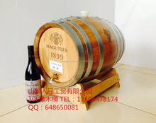30L Oak barrel France, the U.S. for Home-brewed wine high quality The pure original wood color French American oak